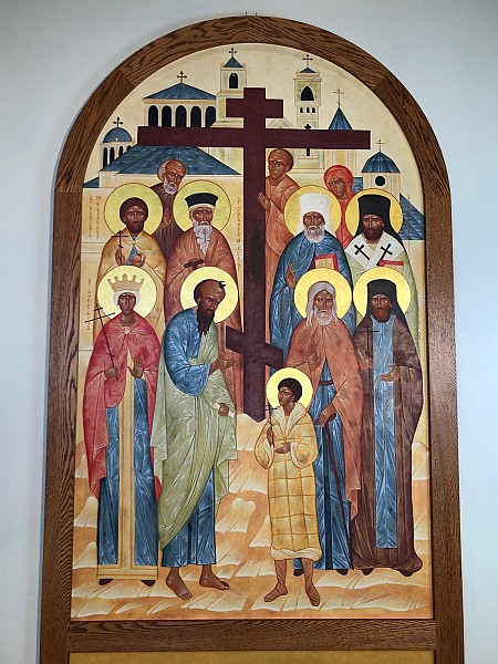 St. George's Icon of Albanian and American Saints with St. Raphael located on the right side of the cross, on the right side of the middle row.