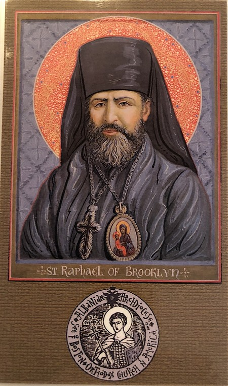 Front side of the Prayer card for St. Raphael of Brooklyn