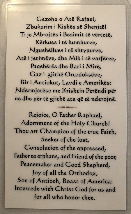 Rear side of the Prayer card with the Troparion of St. Raphael in both Albanian and English